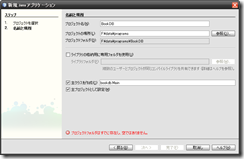01create_dummy_project