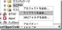 02add_library