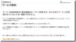 4thmedia01