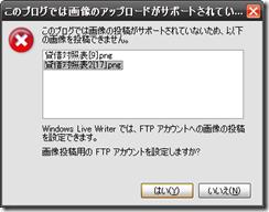 image_upload
