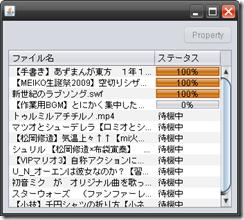 ipum_front