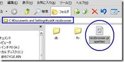 nico_setting02