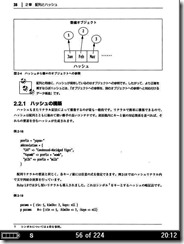 screen116