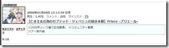 view_permission02